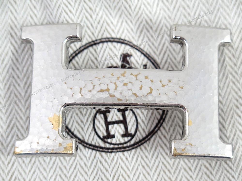 Boucle de ceinture HERMES martelee h acier - Authenticité garantie -  Visible en boutique be1640f92a4