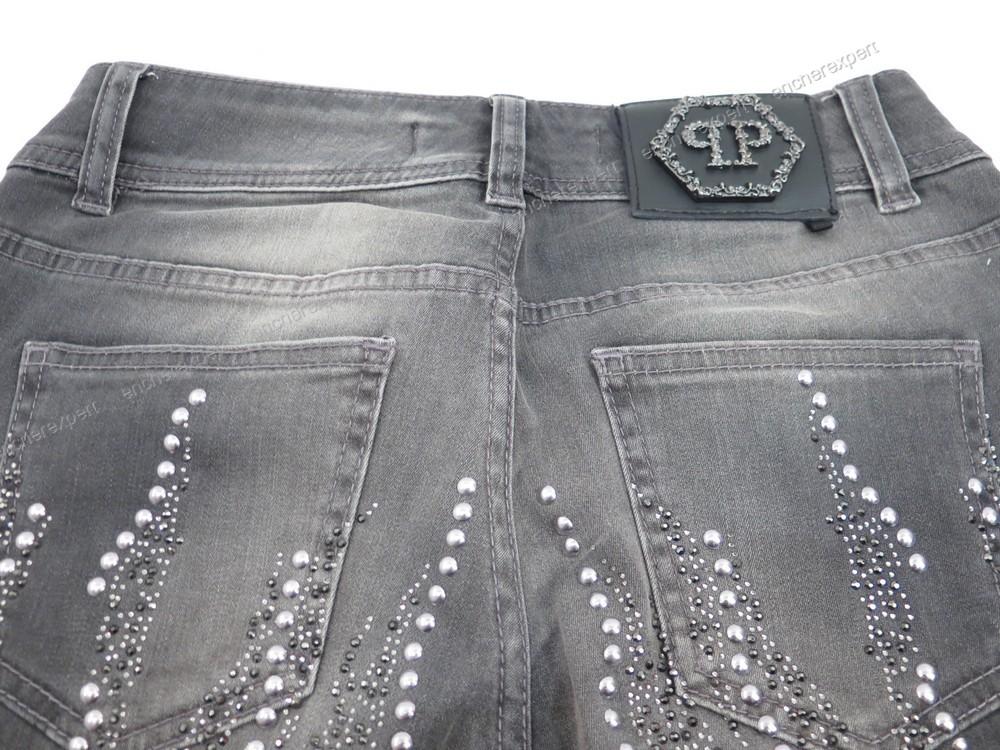 pantalon jean philippe plein wm13 cw570108 femme authenticit garantie visible en boutique. Black Bedroom Furniture Sets. Home Design Ideas