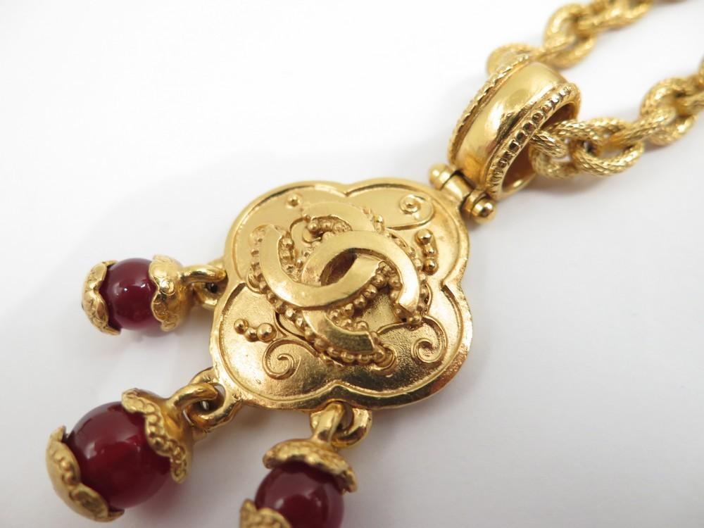 Vintage Collier Chanel Sautoir En Metal Dore